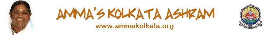 Amma Kolkata